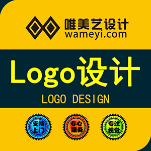 i开头的国外logo设计问题查询