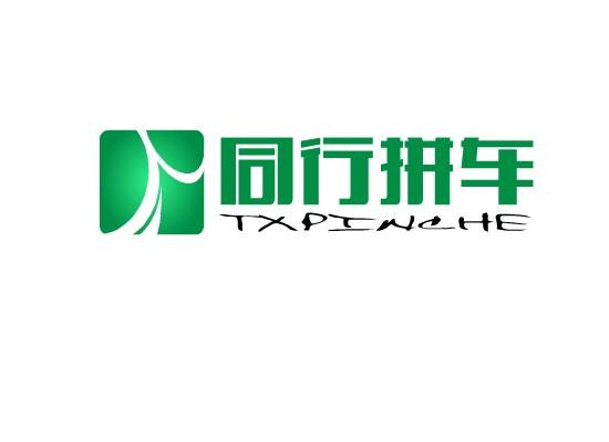 同行拼车logo设计