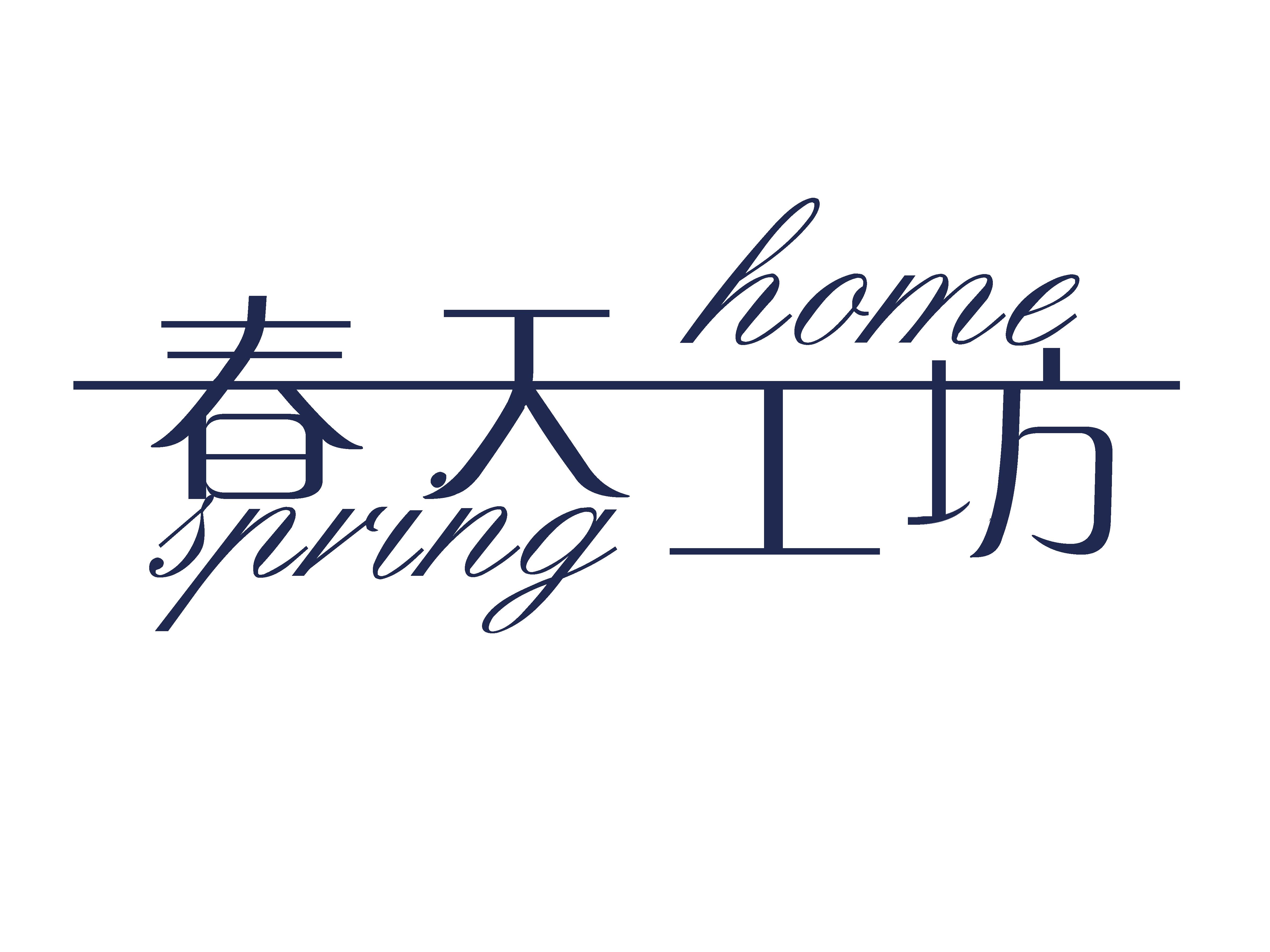 中英文字体设计构成的区别对比