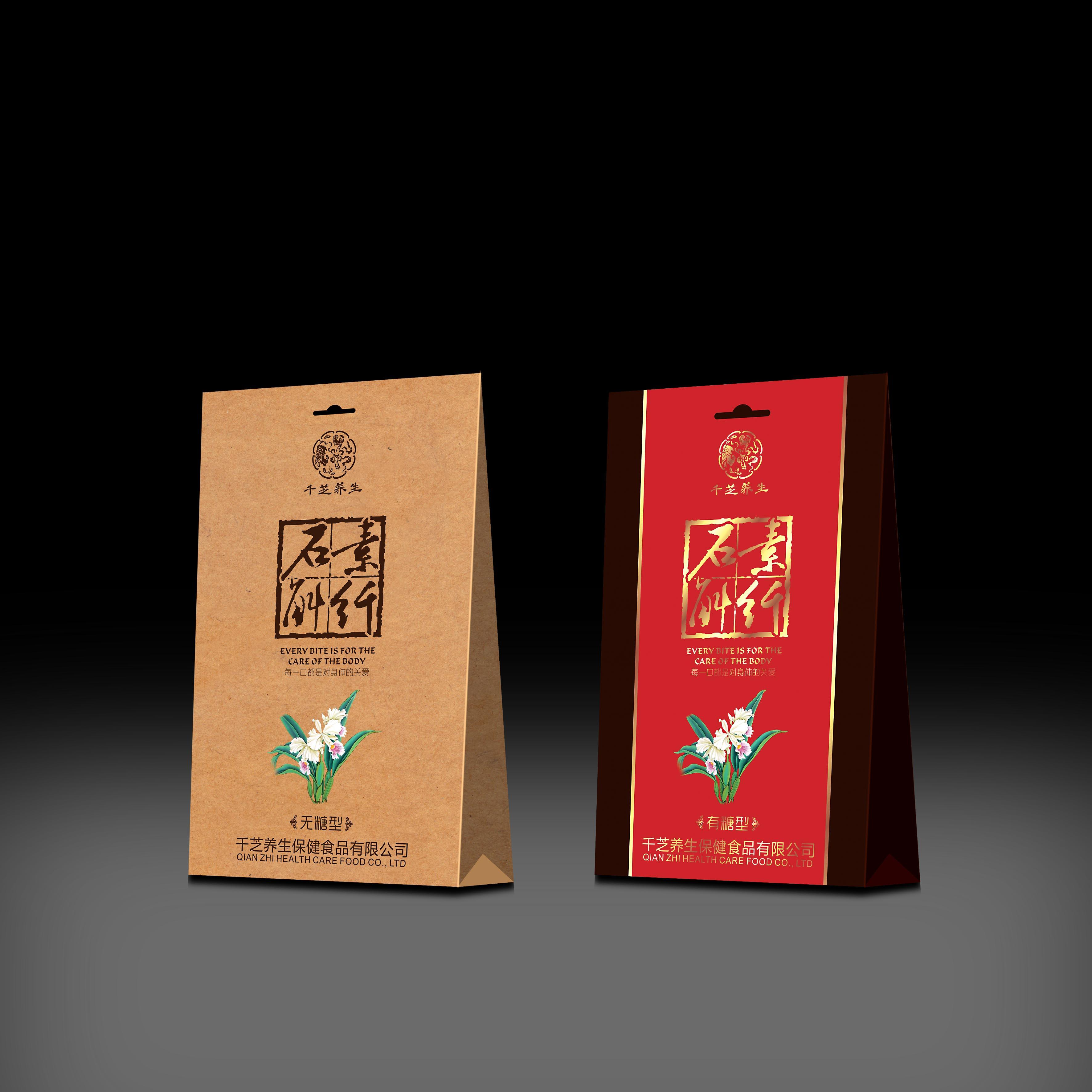 养生食品外包装设计_包装设计