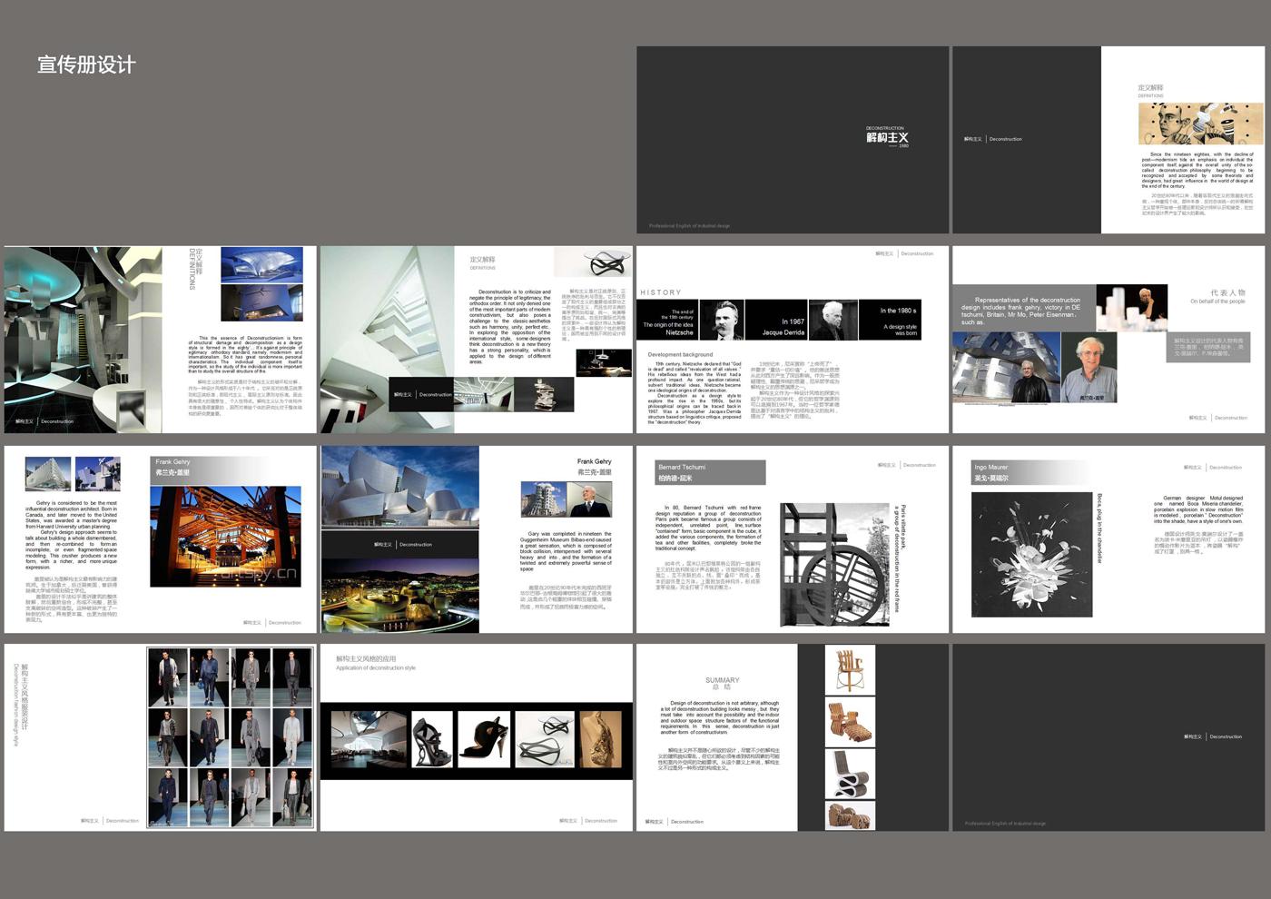 宣传册设计_虾米视觉创意设计工作室案例展示_一品