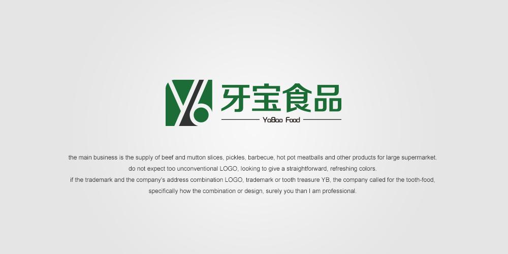 牙宝食品logo设计_logo设计