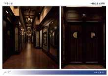 71号公馆#中国海派风格和现代建筑相结合#