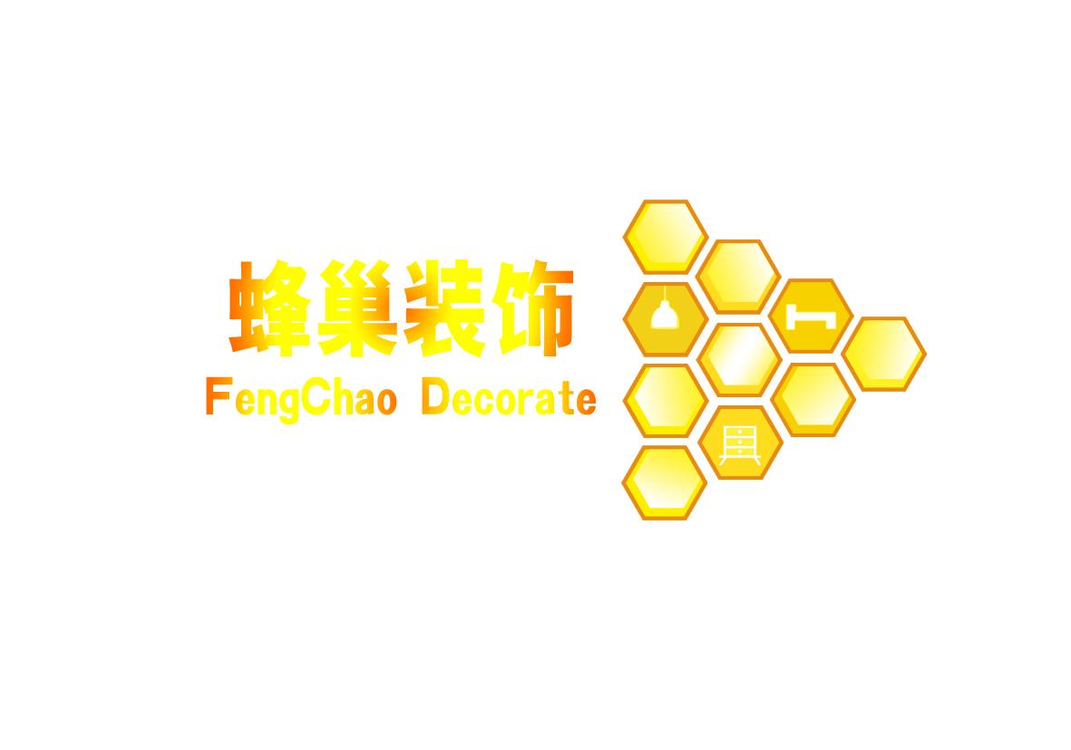 室内家装设计公司logo及名片设计
