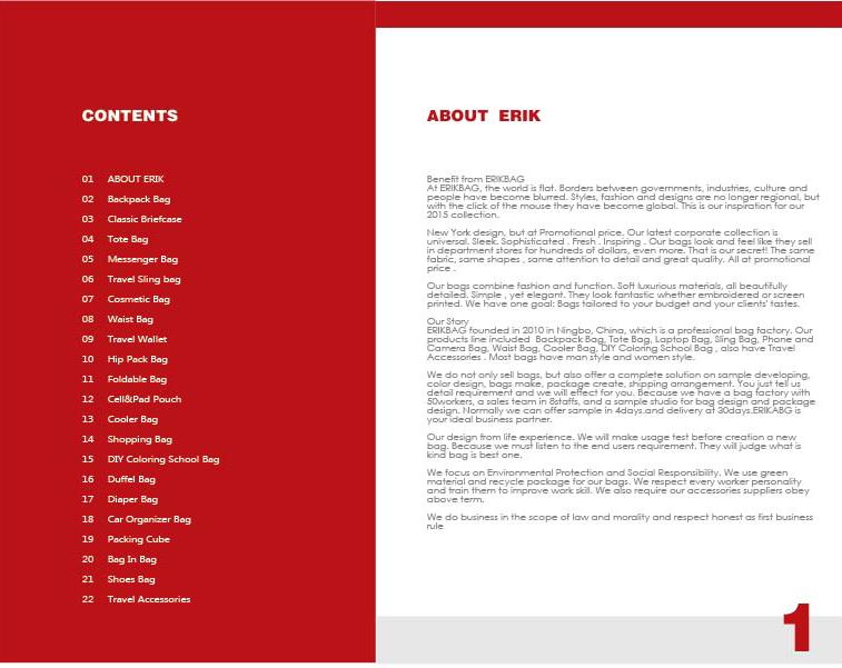 产品目录册排版图片