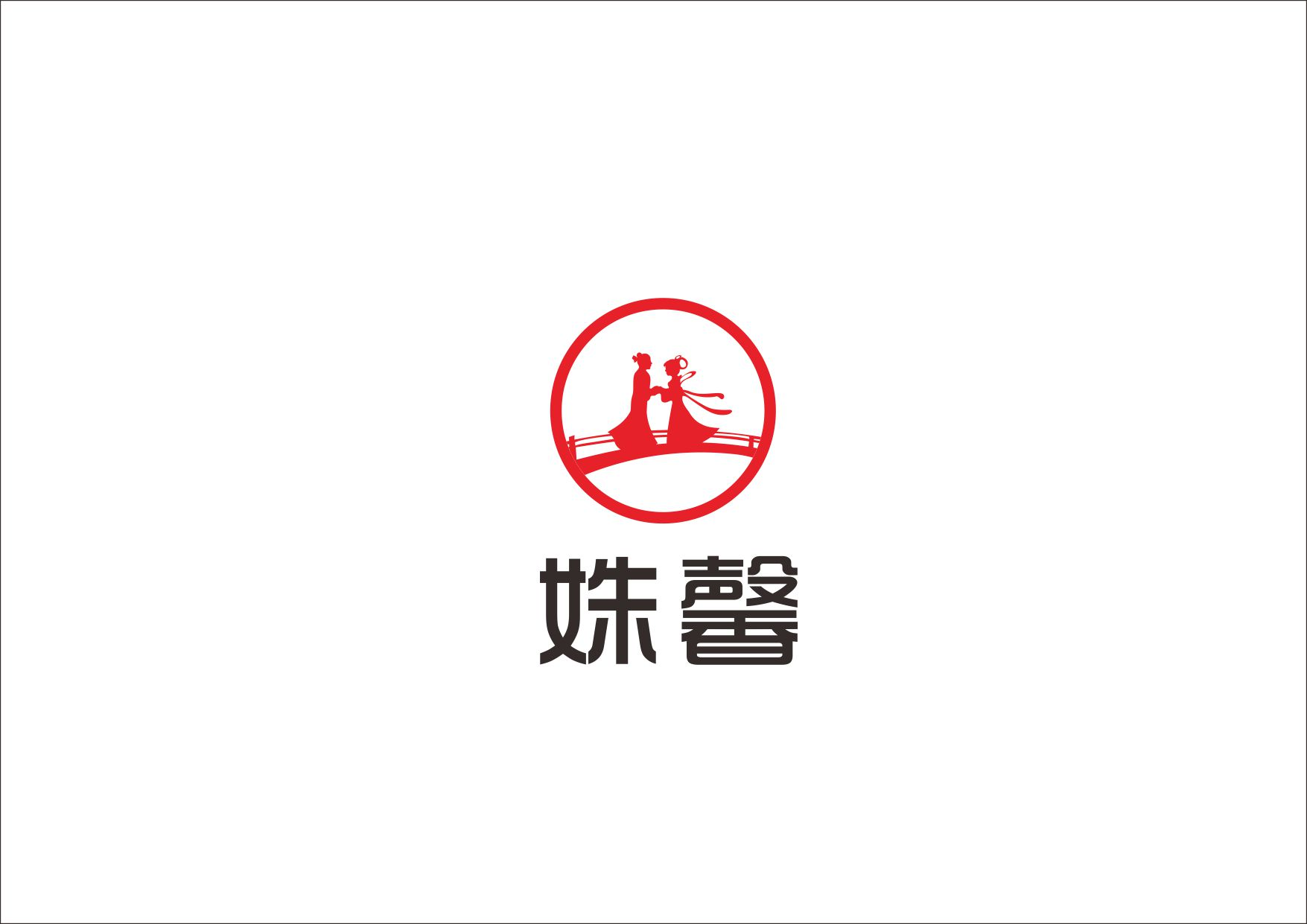 简单大气的logo设计
