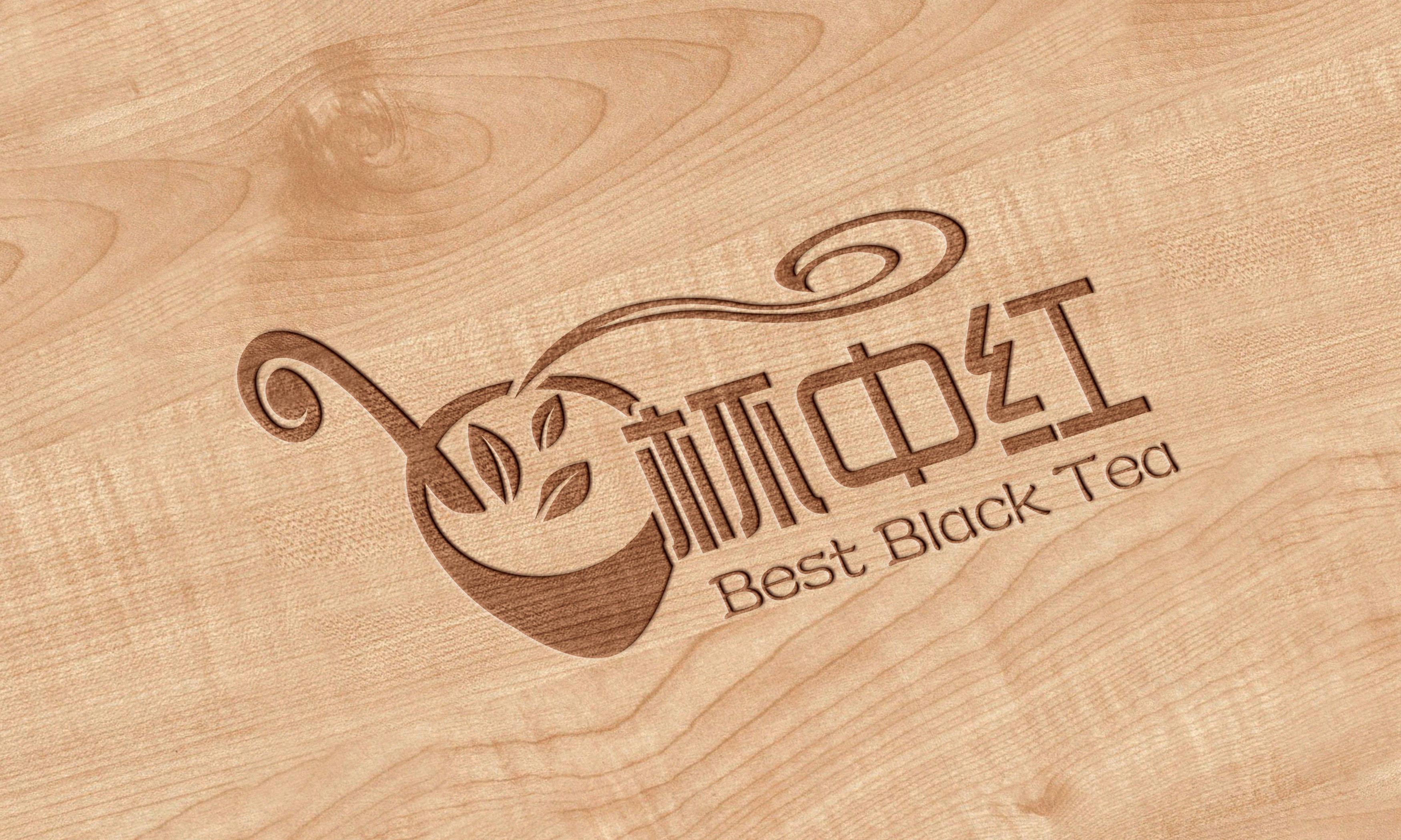 征集红茶logo设计