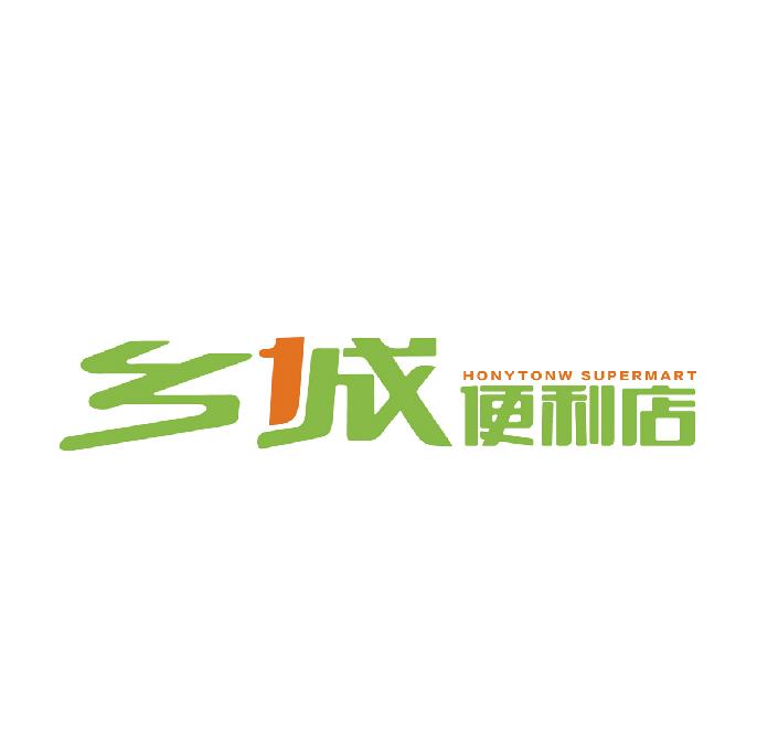 株洲乡城连锁logo