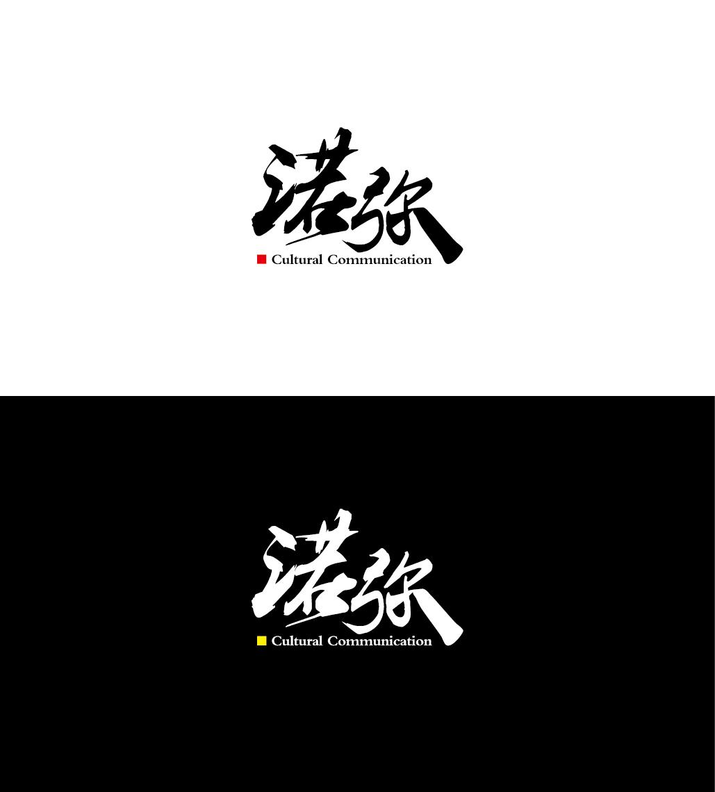 设计 商标/vi设计