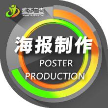 海报平面设计淘宝美工PS图片处理抠图修改广告制作主图
