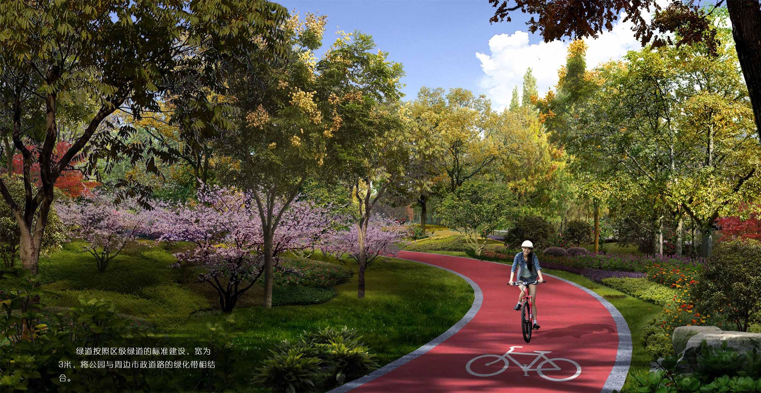 山地公园设计_绿色空间案例展示图片