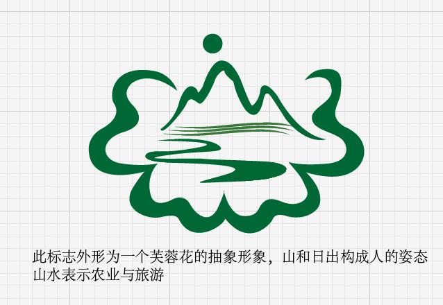 农业和旅游logo_雅杰创意设计案例展示_一品威客网