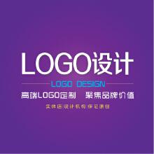 威客服务:[40307] 精品LOGO设计