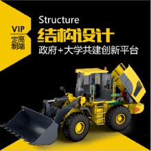 外观设计 工业设计 结构设计 小产品家电