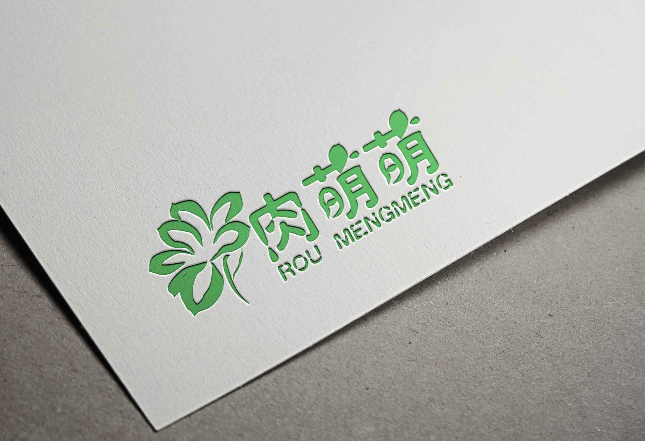 多肉植物花店logo设计