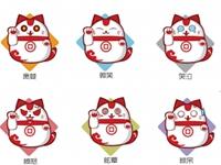 财猫网—互联网金融网站吉祥物设计