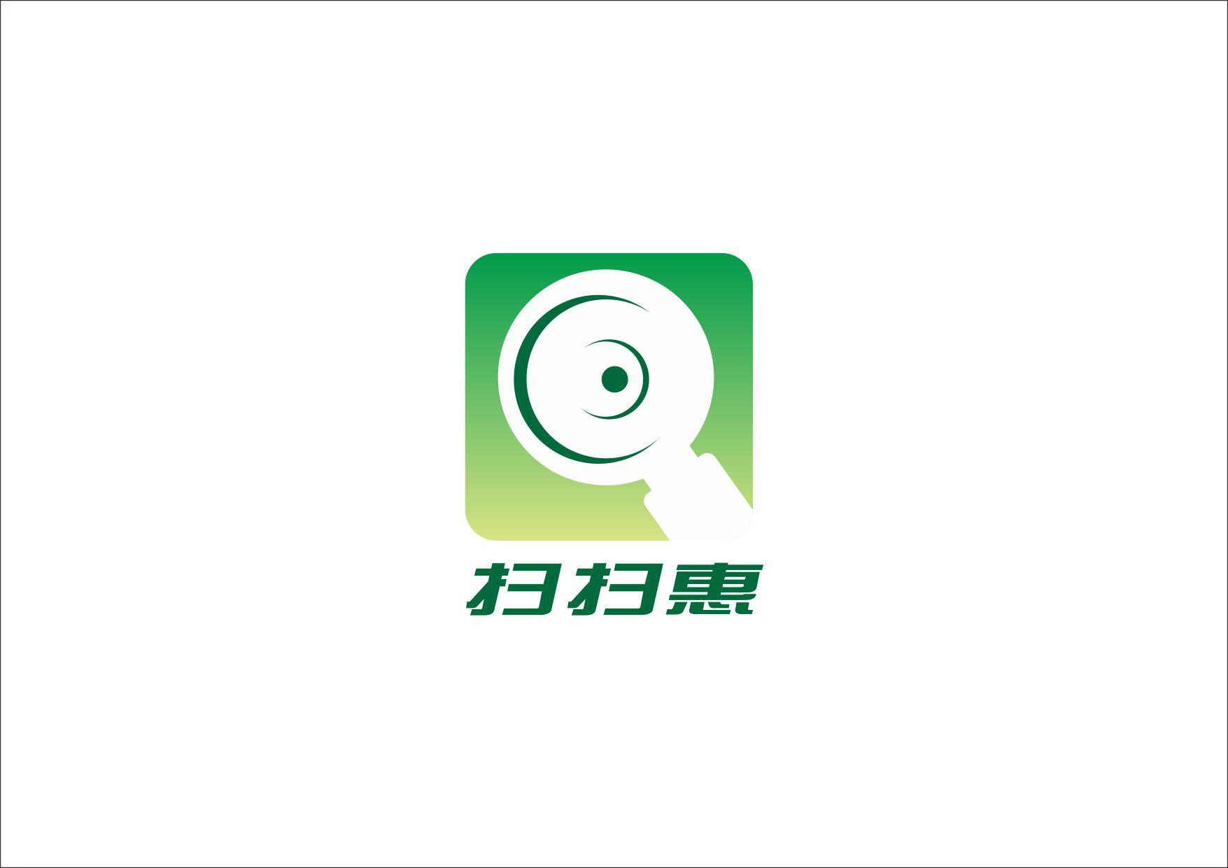 微信公众号logo及相关vi设计