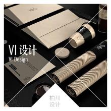 vi设计专业一流品质高大上品牌VIS