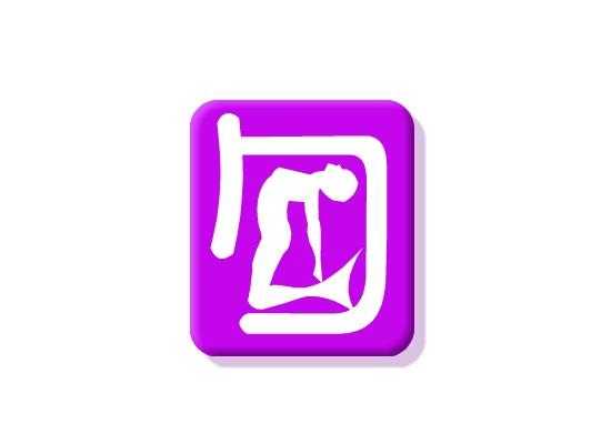 app小图标矢量图素材