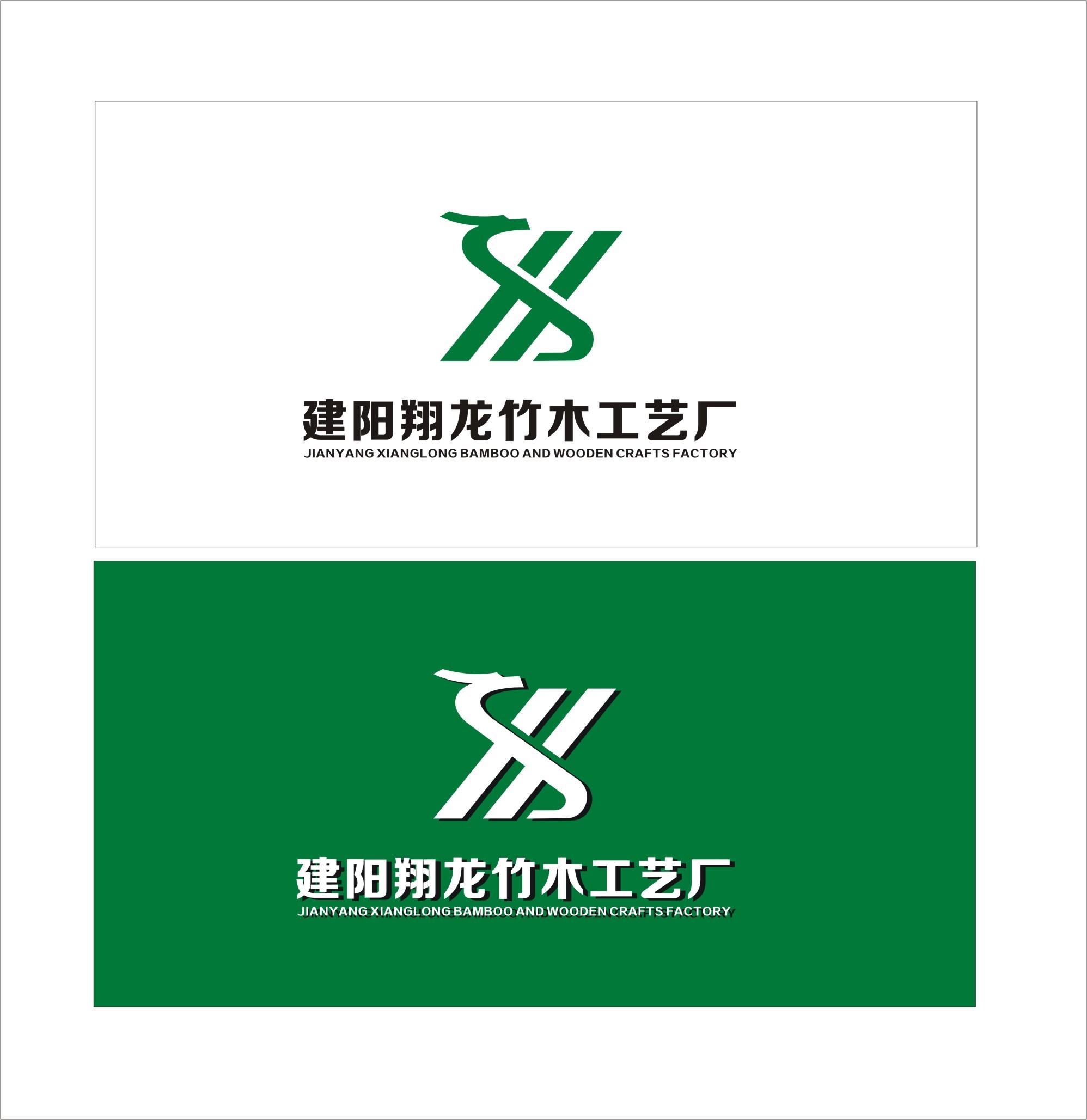 lx服装logo设计 lx服装logo设计分享展示