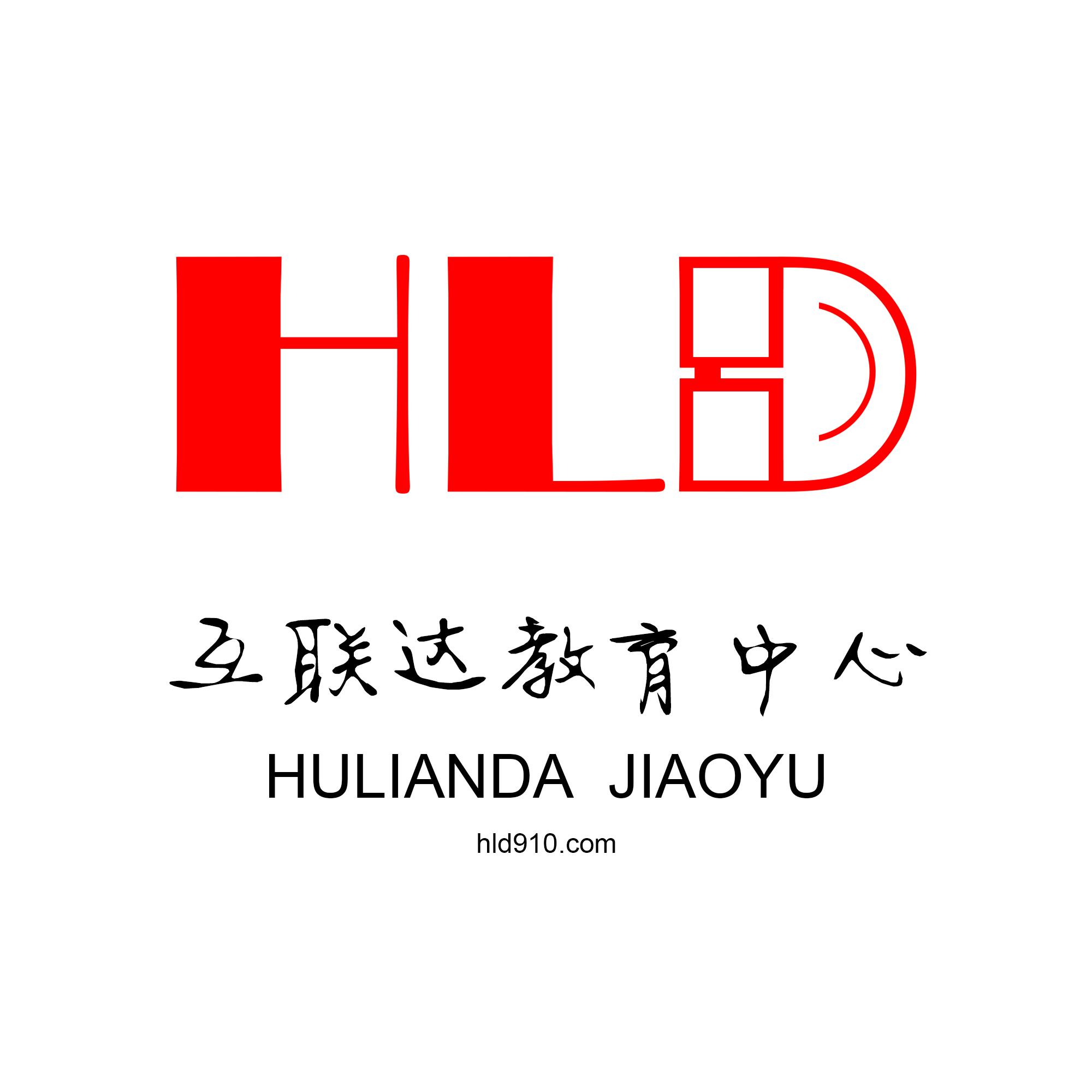 互联达教育公司logo设计