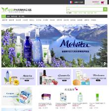 法国第一线上药房代购