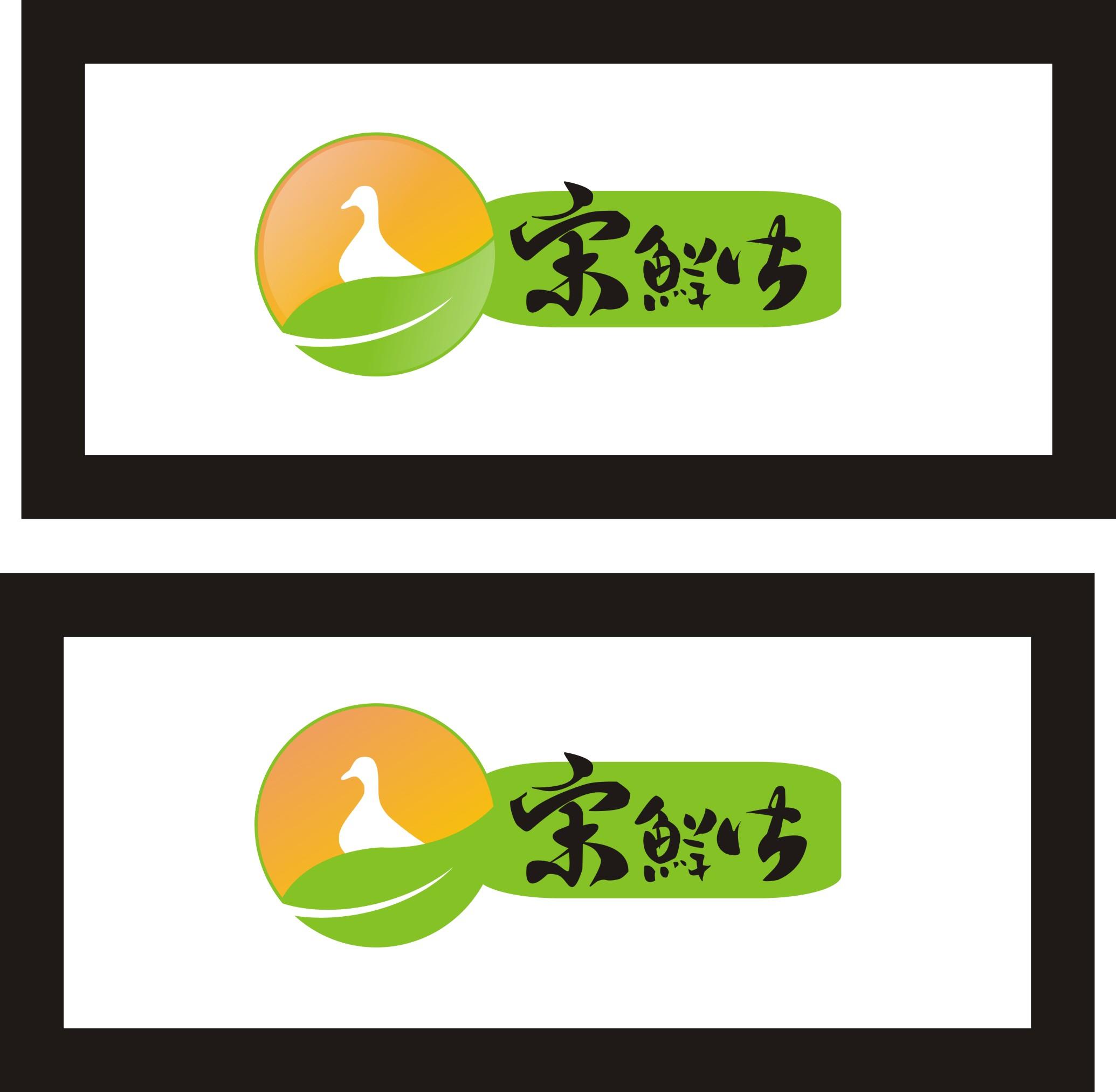 logo设计 农产品设计图片