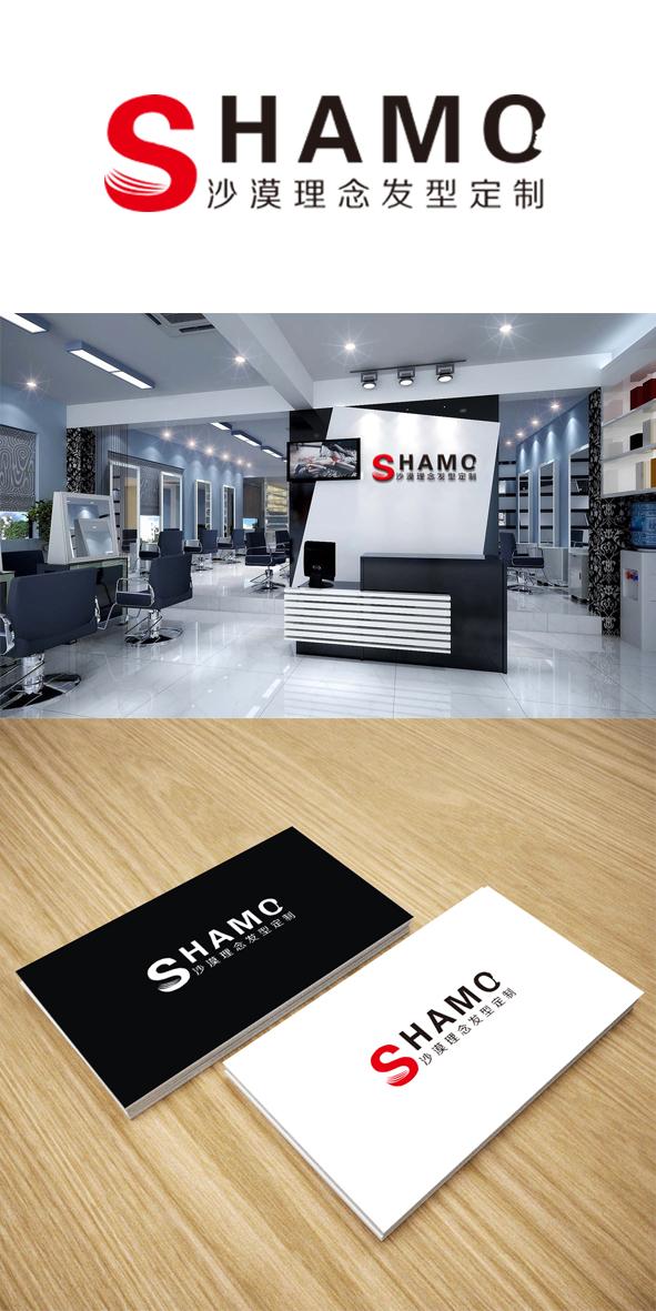 美发店logo设计_绯繁_logo设计图片
