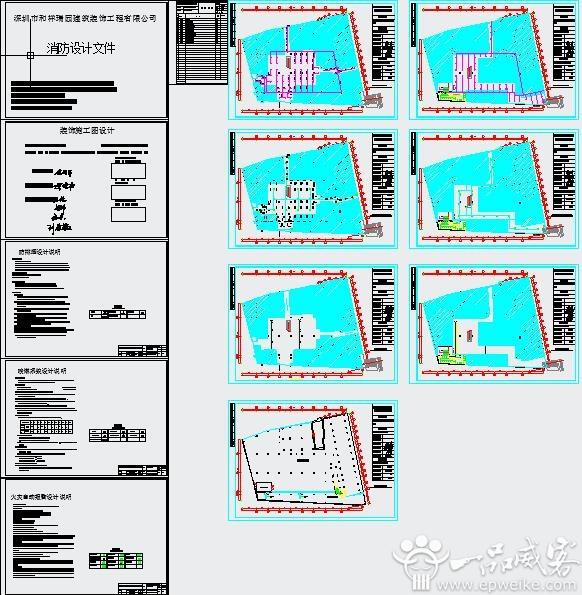 工程造價設計圖紙