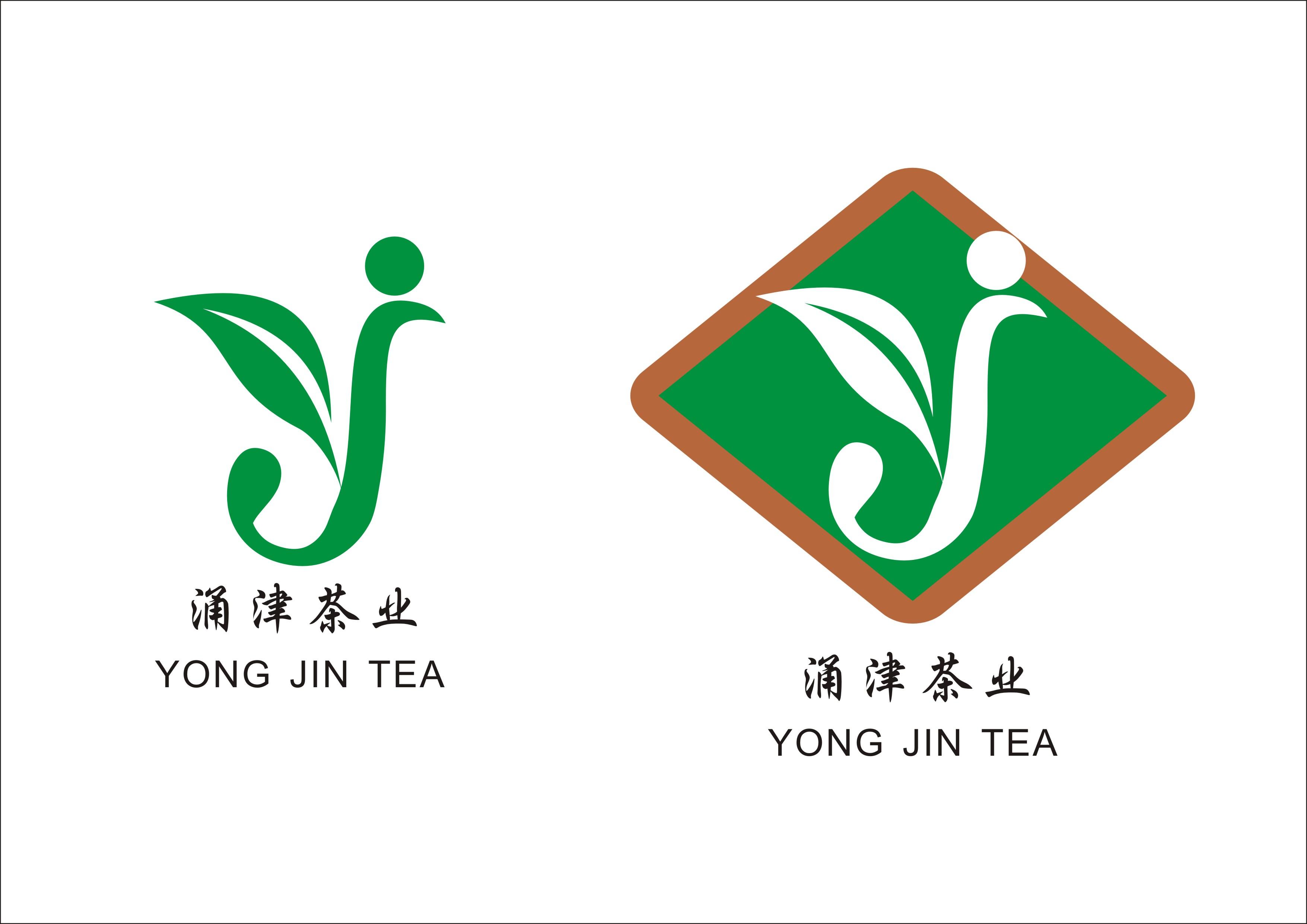 第一个logo是利用涌津的字母yj进行结合与变形
