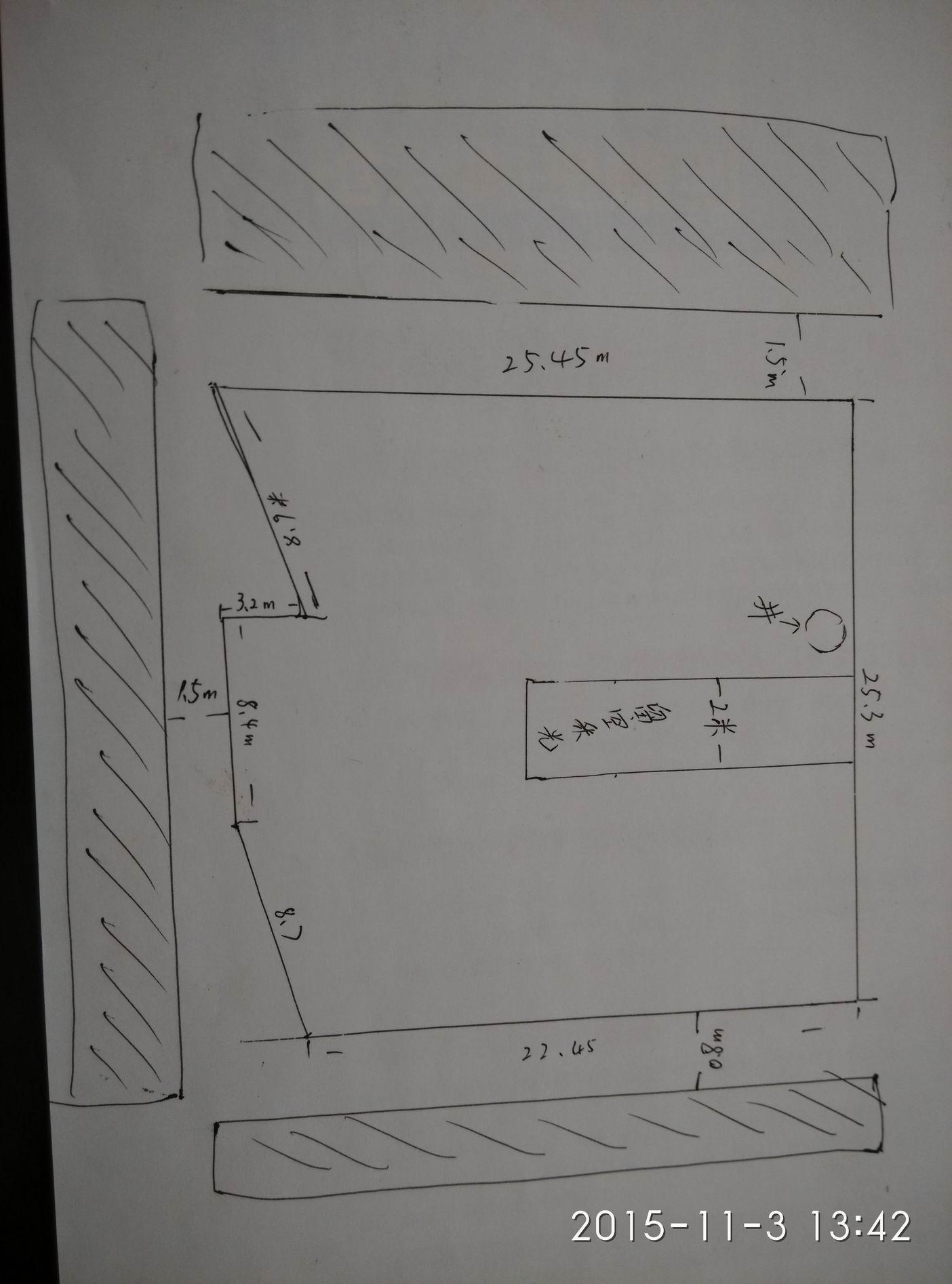 自建房求设计图纸