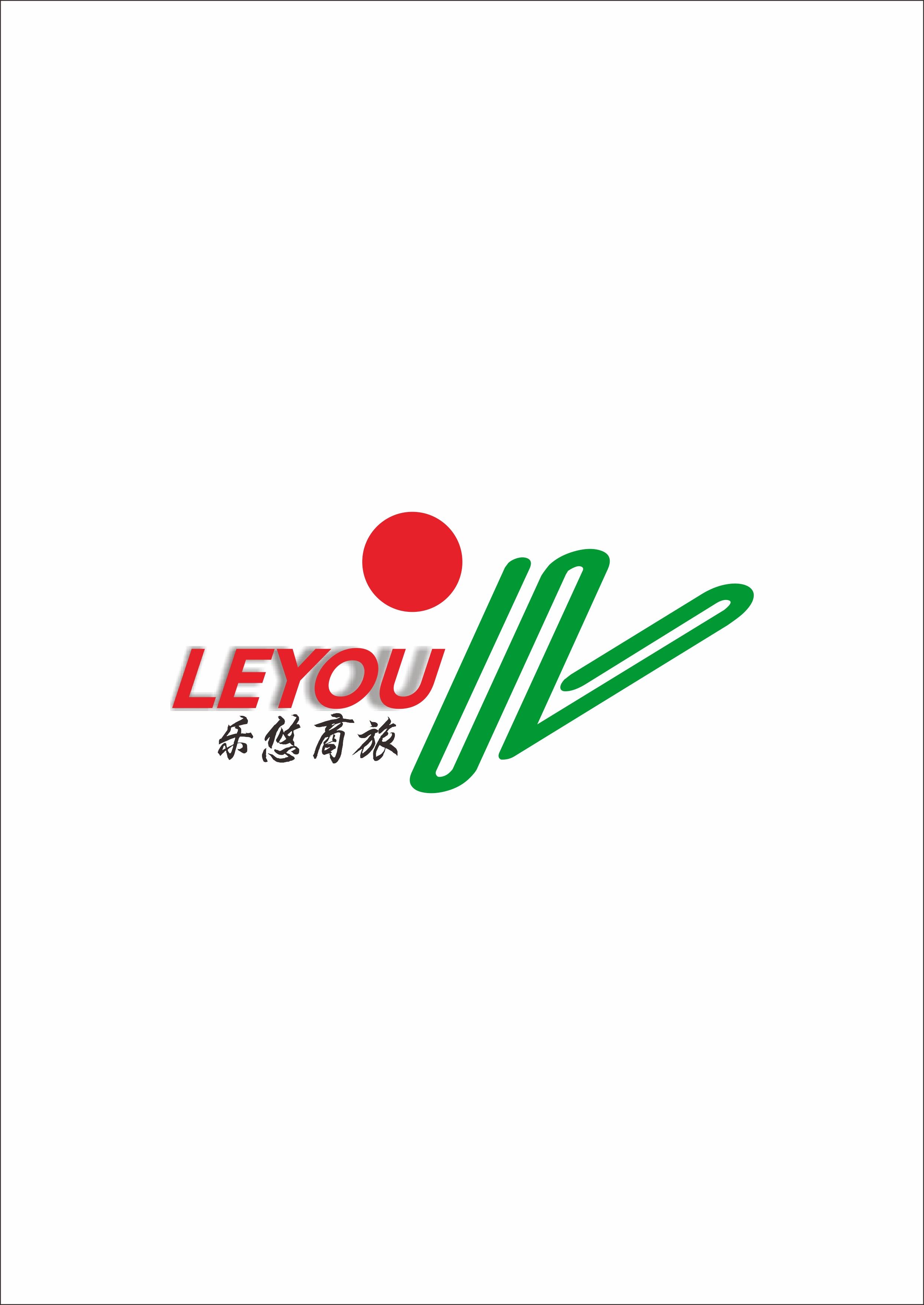 商旅logo设计_大宝品牌设计事务所案例展示_一品威客网