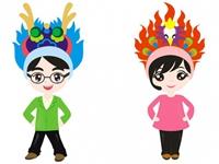 征集吉祥物/卡通人物:智智、荟荟