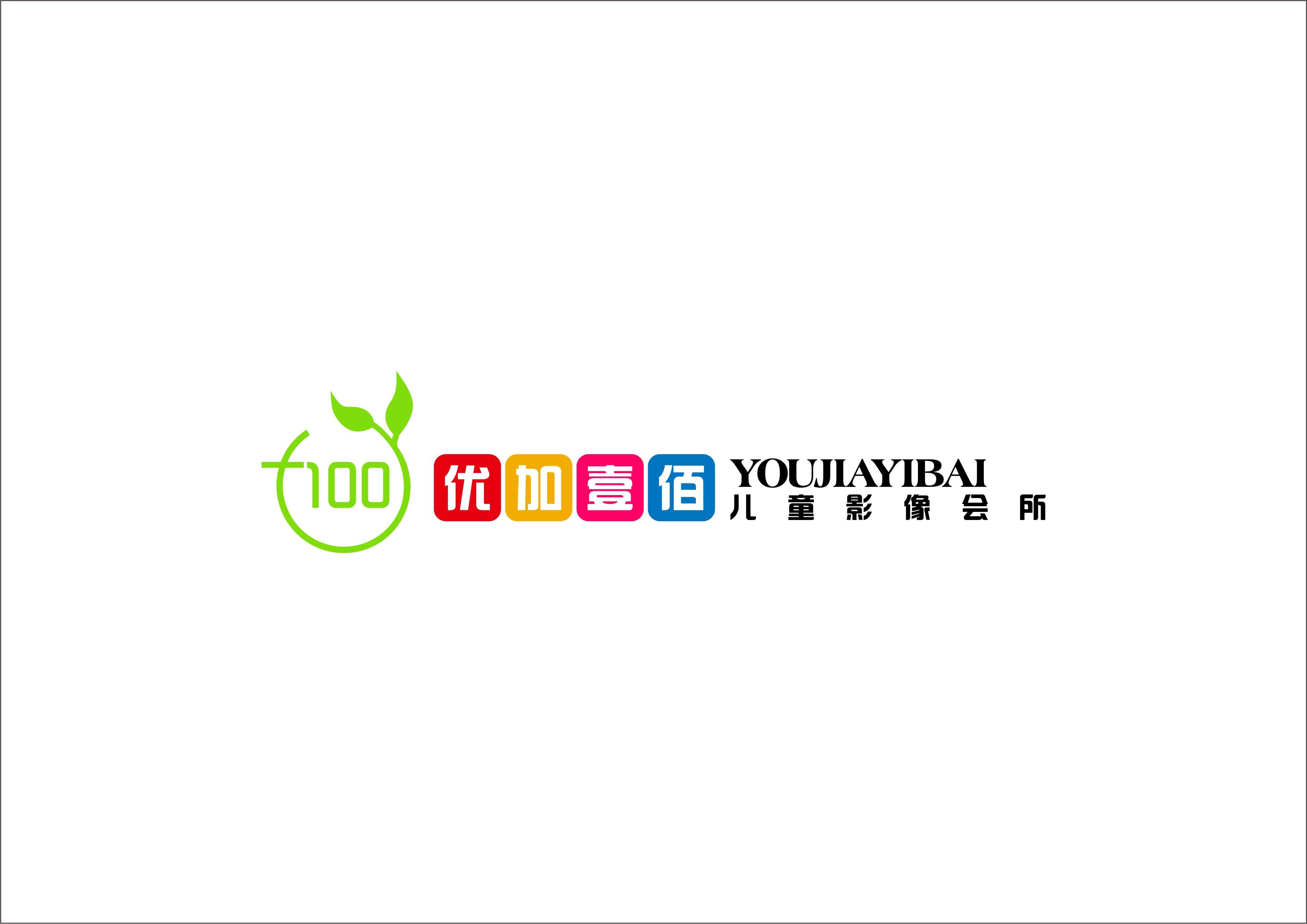 优家壹佰logo设计