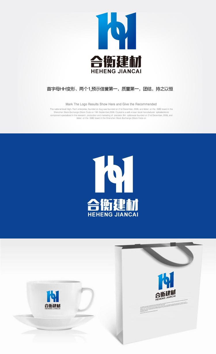 建材公司logo设计_一品威客网logo设计任务#389072