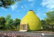 江西吉安柚公馆设计