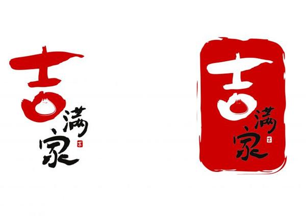 另外,大红色,毛笔字与印章的结合,更是中国元素的代表,体现了浓浓的中