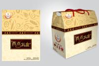 完成一个礼品盒设计制作只要四步
