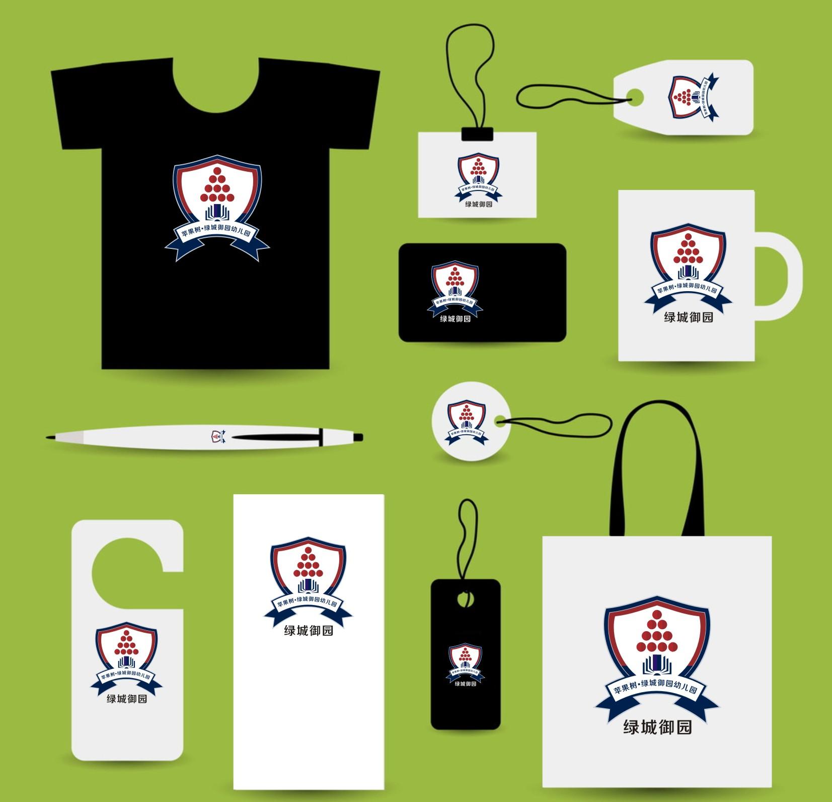 绿城御园国际幼儿园logo设计_一品威客网logo设计任务
