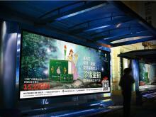 美杜莎国际集团-户外海报展示-(乐映水品牌顾问)