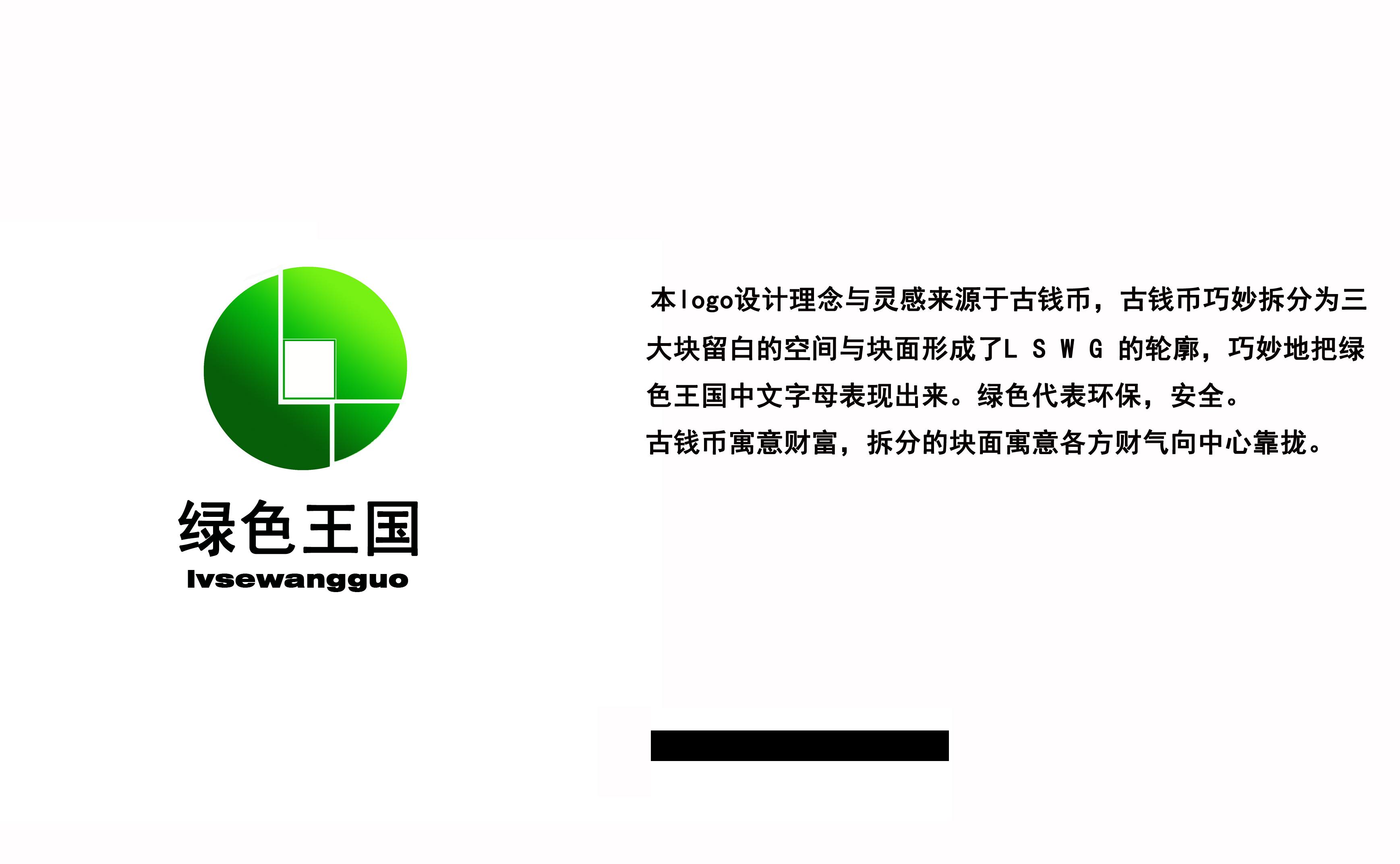 设计品牌logo