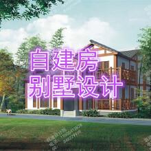 别墅施工图设计