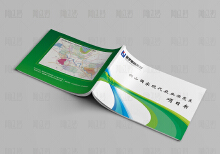 农业项目画册设计