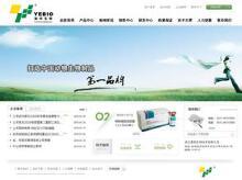 威客服务:[61551] 综合性网站开发