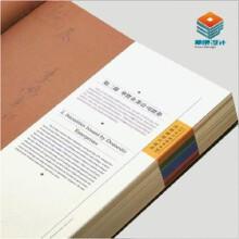 威客服务:[61772] 精装画册  期刊杂志 专题书籍