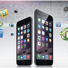 威客服务:[62025] IOS应用开发