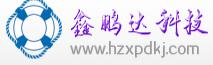 惠州鑫鹏达网络科技有限公司