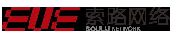 南京索路网络科技有限公司