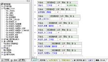 利用POST抓包YS168网站编写成品模块