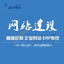 威客服务:[63356] 企业网站开发